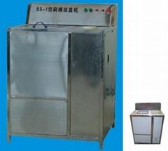 BS-1型刷桶拔盖机