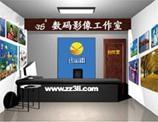 郑州三立工艺品有限公司
