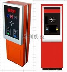 南京停車場專業生產停車場收費系統