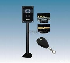 福州停車場專業生產停車場遠距離管理系統