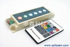 中国LED红外接收控制器;