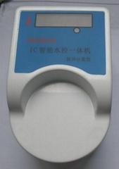 脫機型IC卡水控機水控一體機