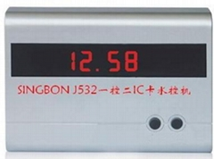 一控二IC卡水控機
