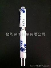 精美陶瓷笔