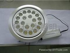 LED天花燈21w