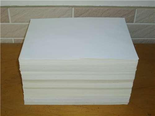 copy paper 2