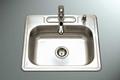 steel wash sink 2522