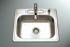 steel wash sink 2522