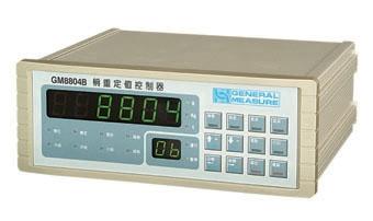 杰曼儀表變送器等產品 1