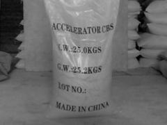 Rubber Accelerators