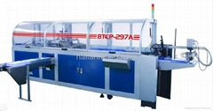 A4 Copy Paper Ream Packing Machine