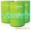 CLARION化妝品級白礦油