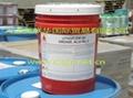 MP 復合鋰基潤滑脂
