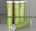 HTEP綠色環保高溫極壓潤滑脂