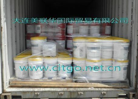 CLARION食品級機械潤滑脂#2 1