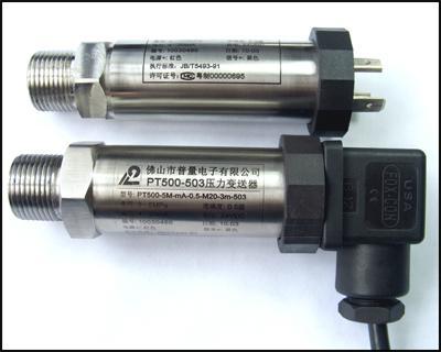 液壓變送器 1