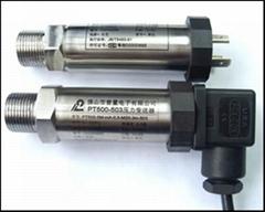液压变送器