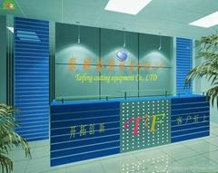 東莞市泰峰塗裝設備有限公司