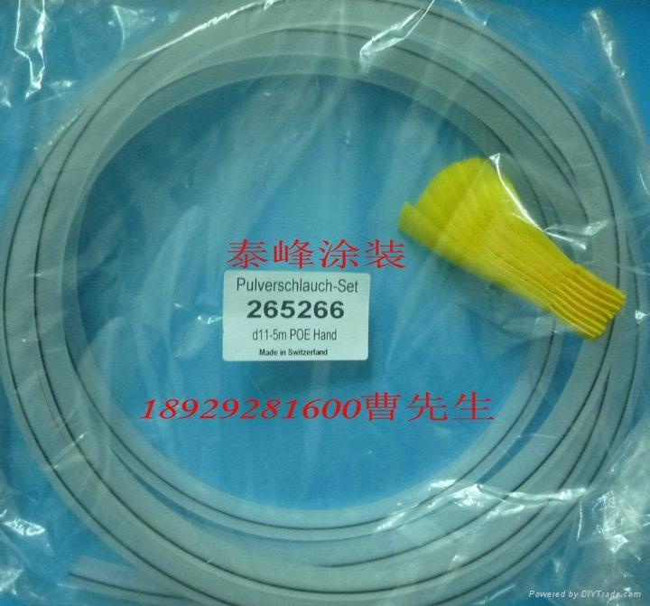 為客戶提供多種靜電噴槍專用粉末導電輸送粉管 2