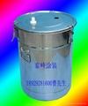 不鏽鋼流化粉桶 3