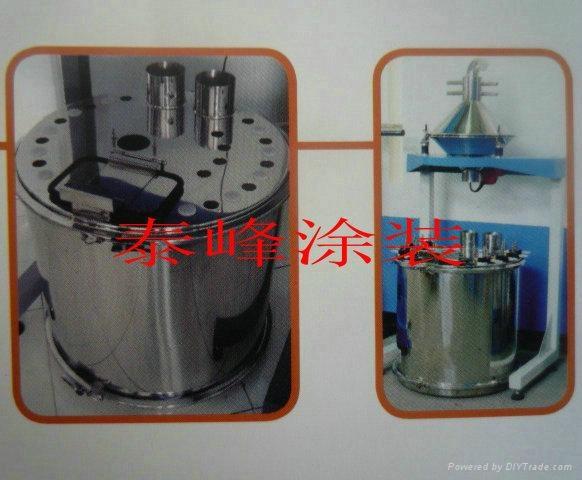 不鏽鋼流化粉桶 5