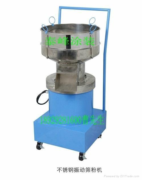 噴粉房專用粉末震動篩粉機 2