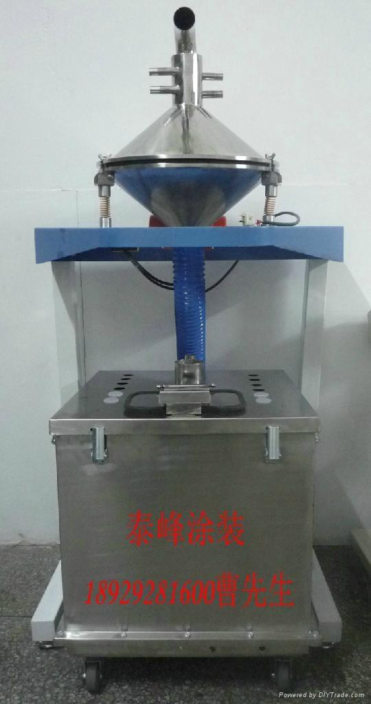 噴粉房專用粉末震動篩粉機 5