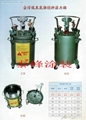 油漆塗料壓力罐 1