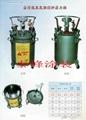油漆塗料壓力罐 2