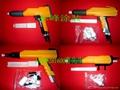 粉體靜電噴槍 5