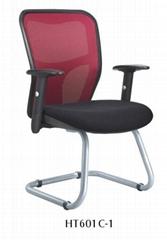 职员会议椅