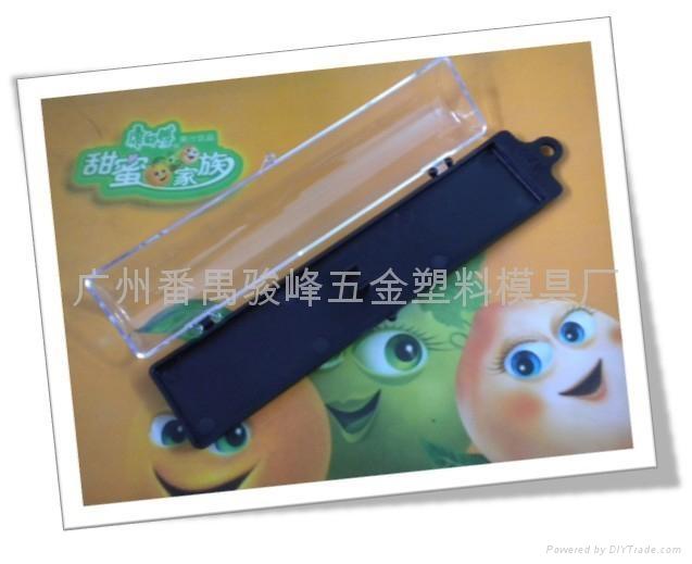 廠家供銷,圓形工藝透明塑料盒 4