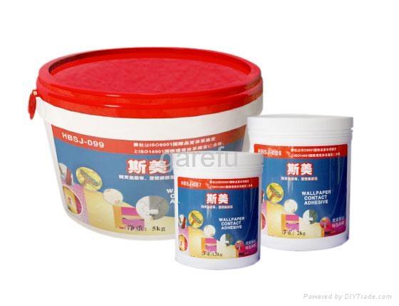 stick rice wallpaper glue b87 garefu china other