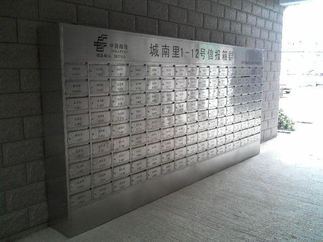 河南信報箱 4