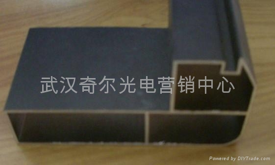 武漢奇爾批發LED顯示屏專用鋁型材(邊框) 1