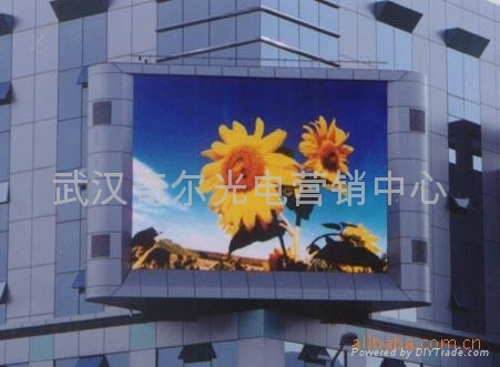 武漢LED顯示屏 1