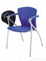 塑鋼多功能椅