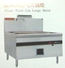 鼓風式燃氣大鍋灶