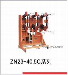 ZN23-40.5C 車式高壓真空斷路器 德力西