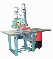 塑料高頻焊接機