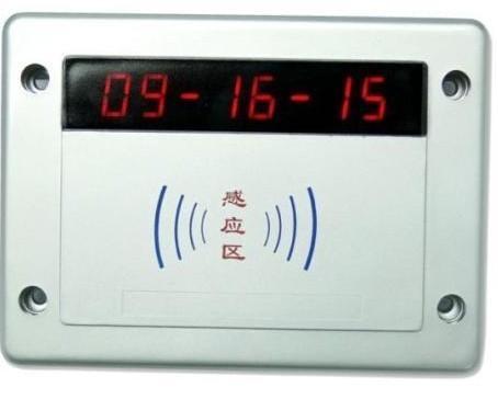 饮水机控制器 1