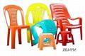 休闲实用塑料椅子凳子模具