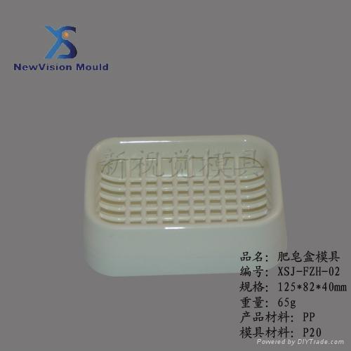塑料肥皂盒模具 1