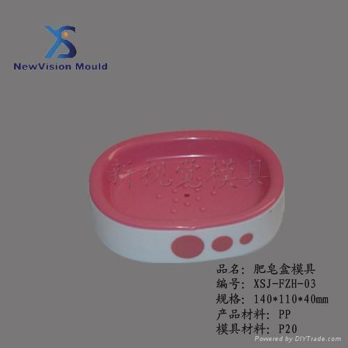 塑料肥皂盒模具 2