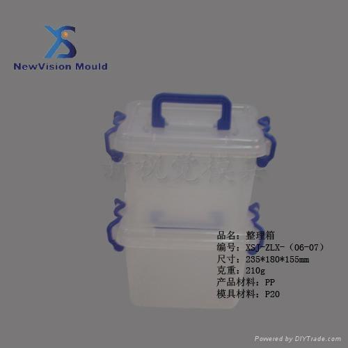 塑料整理箱模具 3