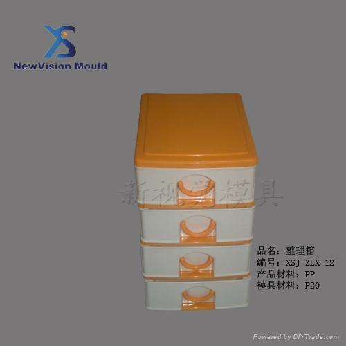 塑料整理箱模具 5