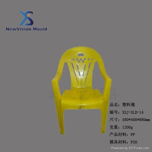 休闲实用塑料椅子凳子模具 4