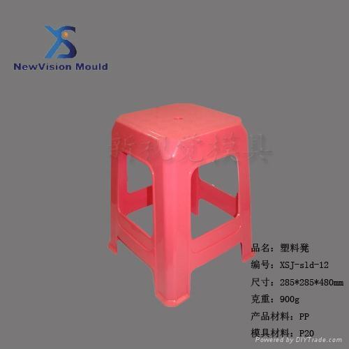 休闲实用塑料椅子凳子模具 5