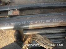 ASTM A335 P22  Seamless Alloy Steel Pipe