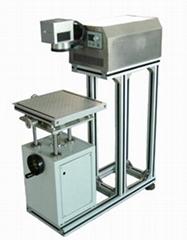 MK-GQ5B 脉冲光纤激光打标机